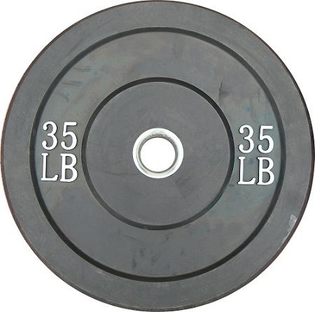 35lb. Bumper Plate